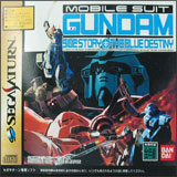 Mobile Suit Gundam Side Story Blue Destiny