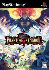 Phantom Kingdom