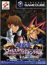 Yu-Gi-Oh: Kyokou ni Tozasareta Oukoku