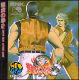 Art of Fighting 2 / Ryuuko no Ken 2 Neo Geo CD