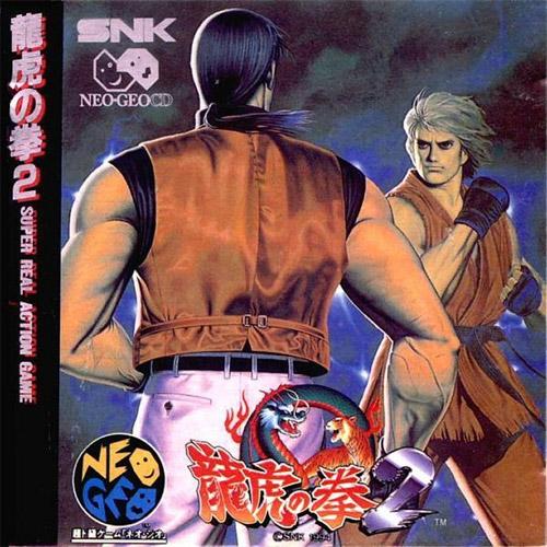 Art of Fighting 2 / Ryuuko no Ken 2 Neo Geo CD