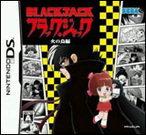 Black Jack: Hi no Tori Hen