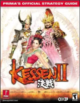Kessen II Official Strategy Guide Book