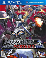 Earth Defense Forces 3 Portable