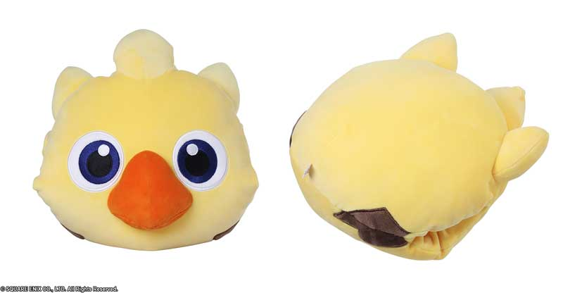 Final Fantasy Chocobo Nap Pillow other angles