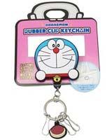 Doraemon Rubber Clip Keychain