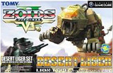 Zoids Versus 2 Limited Edition w/ Desert Liger Zoids Figure and Hellcat