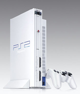 Sony Playstation 2 Pearl White Limited Edition
