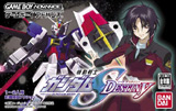 Mobile Suit Gundam Seed: Destiny
