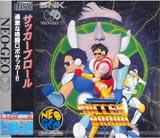 Soccer Brawl Neo Geo CD