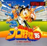 Virtual Pro Yakyu '95