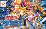 Yu-Gi-Oh: Stairway to the Destined Duel Worldwide Edition (Japan)