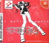 Dancing Blade Katteni MomoTenshi Kanzenban
