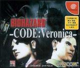 Biohazard Code: Veronica