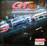 GT Kai: All Japan Grand Touring Car Championship
