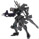 Muv-Luv Total Eclipse Shiranui Imperial Japanese Army Plastic Model Kit