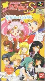 Bishoujo Senshi Sailor Moon S: Jougai Rantou!? Shuyaku Soudatsusen