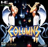 Columns PC Engine