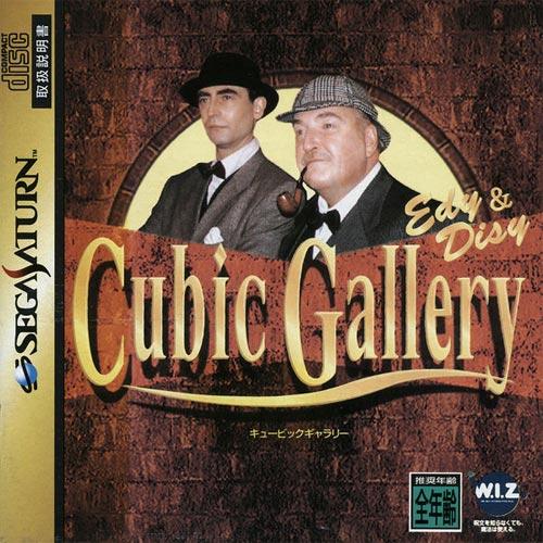 Cubic Gallery: Edy & Disy