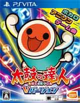 Taiko no Tatsujin V Version