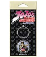 Jojo's Bizarre Adventure Season 4 Jotaro Kujo Keychain Blue Version