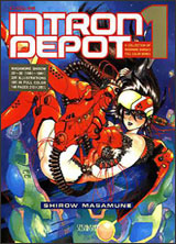 Intron Depot 1 by Masamune Shirow