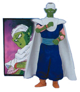 Dragon Ball Z Action Collection Piccolo Figure