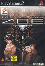 Zone of the Enders: Z.O.E.