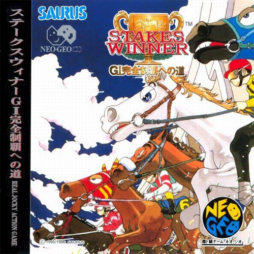 Stakes Winner Neo Geo CD