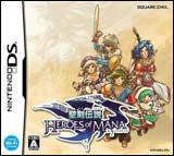 Seiken Densetsu: Heroes of Mana