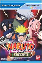 Naruto: Konoha Ninpouchou