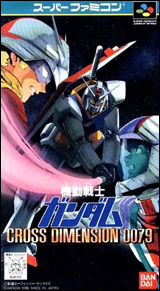 Gundam: Cross Dimension 0079