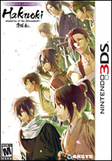 Hakuoki: Memories of the Shinsengumi Limited Edition