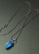Final Fantasy X-2: Blue Stone Necklace