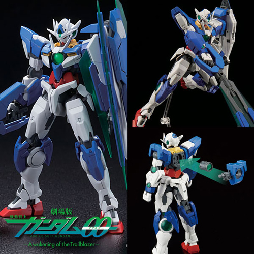 Gundam 00 Quanta 1/144 Scale Model Kit