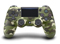 Playstation 4 DualShock 4 Wireless Controller Green Camouflage