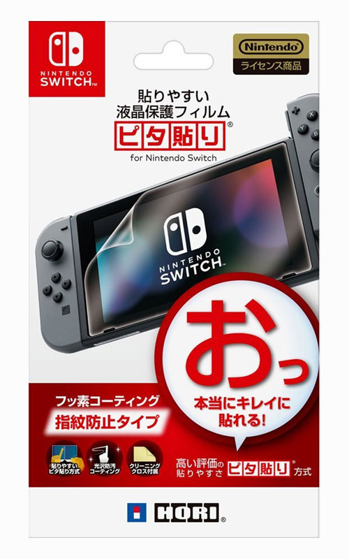 Nintendo Switch Screen Protector by Hori