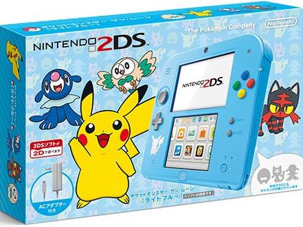 Nintendo 2DS Sun Moon Light Blue Edition