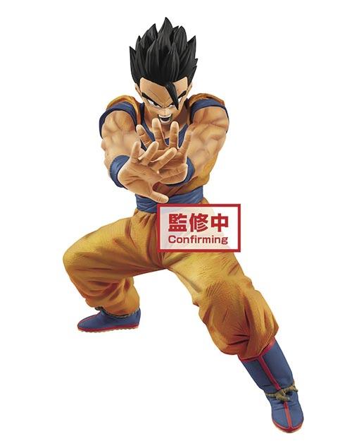 Dragon Ball Super: Son Gohan Masenko Figure