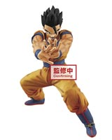 Dragon Ball Super: Son Gohan Masenko Figure