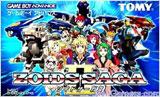 Zoids Saga II