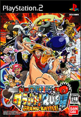 One Piece Grand Battle! Combat Rush