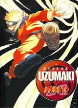 The Art of Naruto Uzumaki Artbook