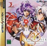 Langrisser V: The End of Legend