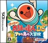 Taiko no Tatsujin DS: 7-tsu no Shima no Daibouken