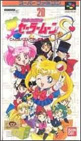 Bishoujo Senshi Sailor Moon S: Kondo wa Puzzle de Oshioki yo!