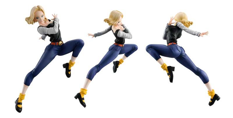 Dragon Ball Gals Android 18 8 inch PVC Figure other angles