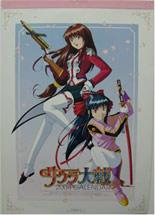 Sakura Wars 2004 Calendar