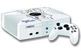 Microsoft Xbox Panzer Dragoon Orta Limited Edition