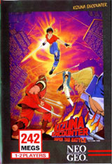 Kizuna Encounter: Super Tag Neo Geo AES